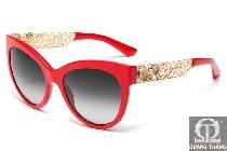 Dolce & Gabbana DG4211-588-8G