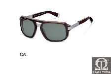 DSquared Sunglasses DQ 0028