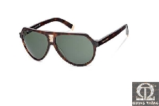 DSquared Sunglasses DQ 0058