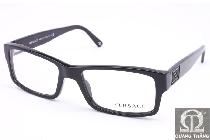 Versace Sunglasses VE 3141 GB1